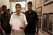 gadkari filed nomination papers from nagpur seat