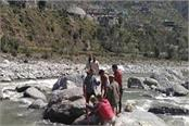 marriage leap in beas river