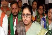 annapurna removed from rjd as jharkhand s state president after rebel storm
