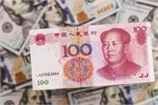 pak will get 2 1 billion loan from china till monday