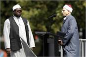 new zealand s heart is broken but not the country imam