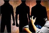 gang rape with mentally retarded girl