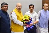 opposition in delhi bjp on giving ticket to gautam gambhir