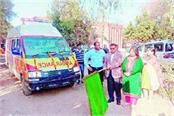 karnal hospital got 9 ambulance