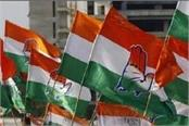 all indian party merged with congress party