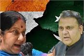 sushma pak minister in war of words over abduction of 2 hindu girls