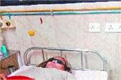 l n j p hospital signs