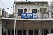 lok sabha election duty