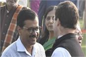 in the reasons will not be alliance between aap and congress