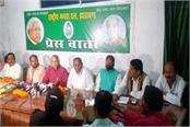 rjd in damage control after joining annapurna s bjp