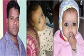 death in road accident father son daughter s death