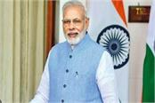 modi did the tag for celebrities to increase presence on twitter