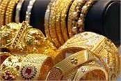 robbery gold jewelery snatched couple returning marriage ceremony