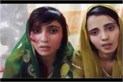 two hindu girls abducted on holi eve in pakistan s sindh