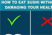 how to eat sushi without damaging your health