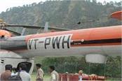 2 air flights between pangi and chamba after 3 months