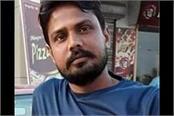 muktsar hindi news