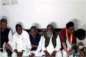 jharkhand agreement made on seat sharing coalition know which constituency