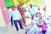 farmers protest sloganeering against corruption