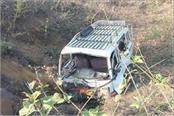jamshedpur tata magic flutter uncontrolled 4 killed accident 15 injured