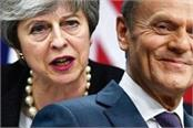 vote on theresa may s brexit deal may not happen next week