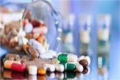 game changer proven public drug scheme
