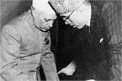 democrarcy was mockery in jammu kashmir in 1952