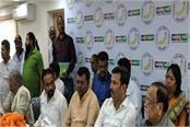 lok sabha elections 2019 chander prakash chaudhary nominated from giridih ajsu