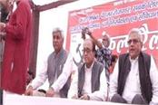 comrade leader sitaram yechury told pm narendra modi to kill pocket