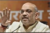 amit shah on the opposition in agra says