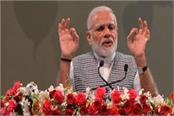 modi s rally in jammu can be more than two lakh people