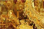 gold jewelery worth 80 rupees was expensive
