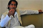 jaywardhan singh attacks on bjp