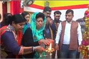 bjp candidate starts campaigning from tehri seat