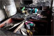 2 rooms house changed into ashes