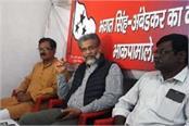 lok sabha elections cpi male candidate koderma rajkumar and padamu to sushma