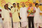 odisha former dgp prakash mishra overturned by bjp