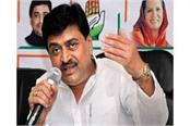 chavan s audio clips after congress change candidate in chandrapur
