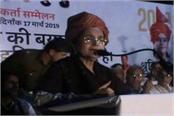 kiran chaudhary aimed on bjp and pm modi