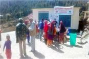 health camp held in khanyol bagra
