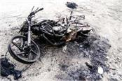 naughty stuffs handover the bike of fire