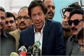 china provided pakistan  2 2 billion in aid