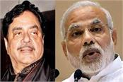 modi s  enemy  then told to ignore advani s  shameful