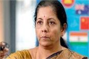 congress is politicizing pulwama attack sitharaman