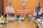 bjp can release on tuesday the first list of candidates