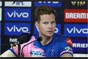 we couldn t quite get hold of their bowlers smith