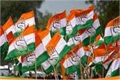 dynasty  will prove to be a burden for the congress party