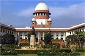 supreme court  will increase dignity  verdict