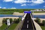 kartarpur sahib corridor india wants a bridge of 330 meters instead of the road