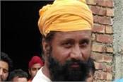 pak citizen enters indian border and beat farmer